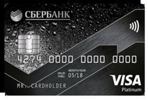 не плачу кредитную карту сбербанка