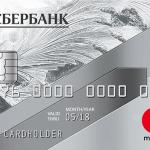 Дебетовая классическая карта Visa и MasterCard