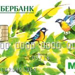 Дебетовая пенсионная карта Сбербанка МИР