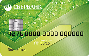 Дебетовая карта Momentum VISA и MasterCard от Сбербанка