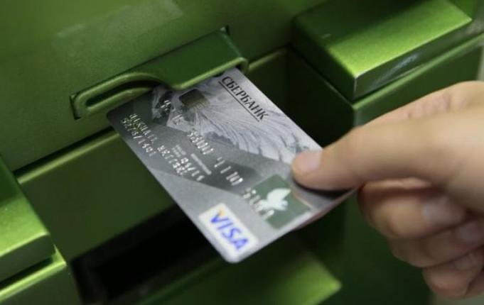 Условия пользования кредитной картой Сбербанка