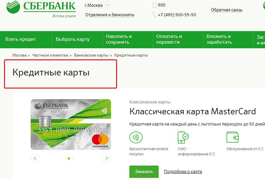 Займ от частного лица под расписку в белгороде