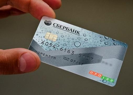 Комиссия при переводе с карты Сбербанка на карту Сбербанка или другого банка