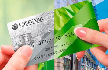 Виды и условия получения дебетовых карт Сбербанка