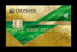 кредитная карта visa classic сбербанк условия