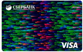 Как пользоваться цифровой картой Сбербанка Visa